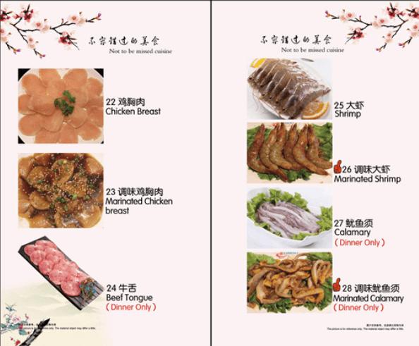 Chicken & Seafood Menu