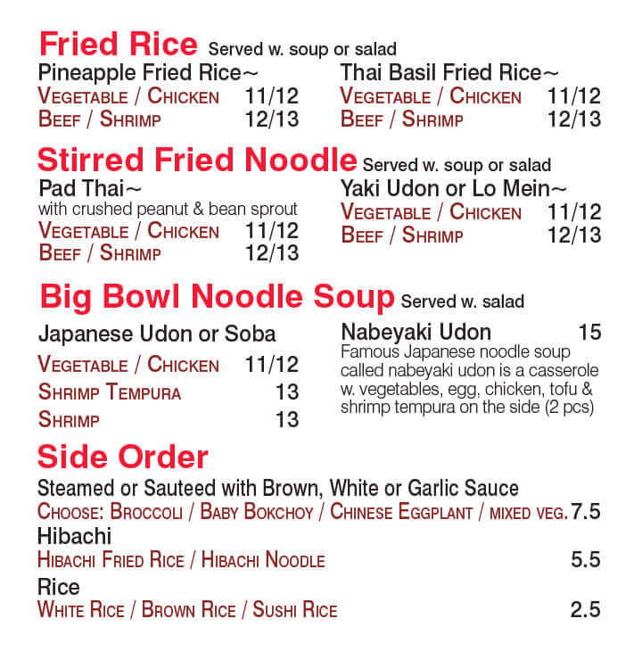 Rice & Noodle Menu