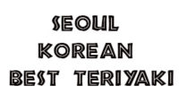 Seoul Korean Best Teriyaki Menu