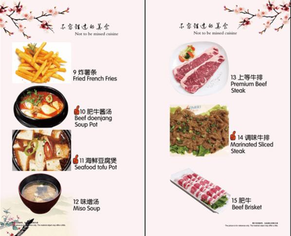 Soup & Beef Menu