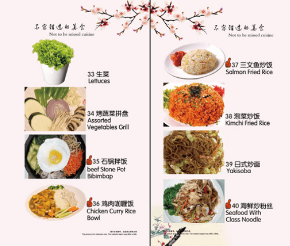 Vegetable & Main dish Menu