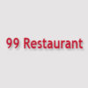 99 Restaurant store hours